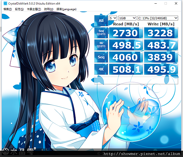 螢幕截圖 2015-10-04 21.05.11.png