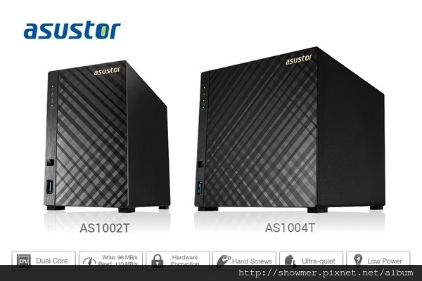 ASUSTOR-AS1002T-and-AS1004T-Diamond-Plate-Finished-NAS-Announced-600x400
