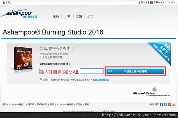 2015-12-07 (06)_已註冊.png