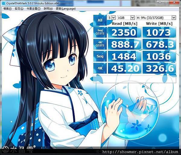 750 3.0 X4.jpg