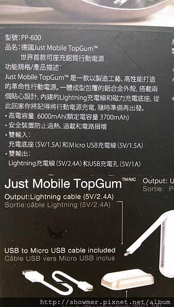 TOPGUM_008.JPG