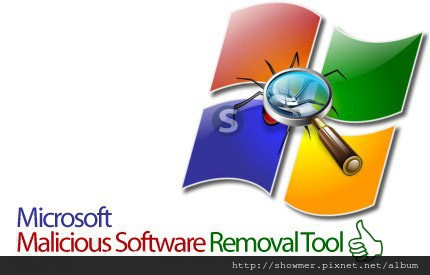 microsoft-malicious-software-removal-tool-download-pc