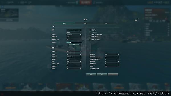 《戰艦世界》 2016_3_1 上午 03_07_53.png