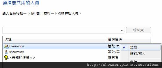 螢幕截圖 2016-05-16 00.23.59