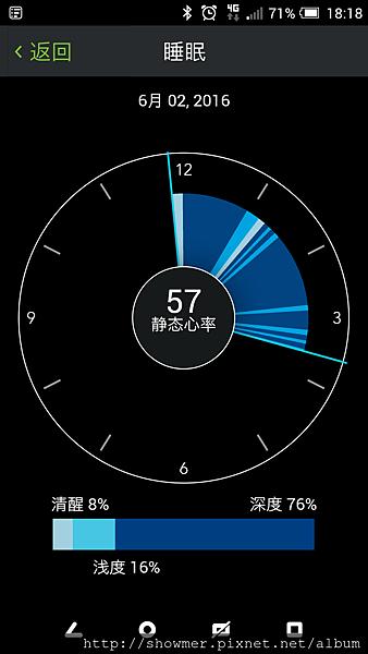 Screenshot_20160602-181840.png