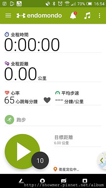 Screenshot_20160604-165408.png