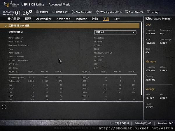 160615012606.BMP