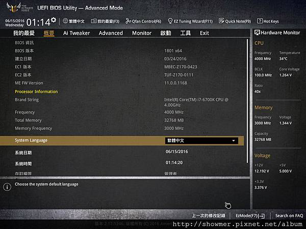 160615011421.BMP
