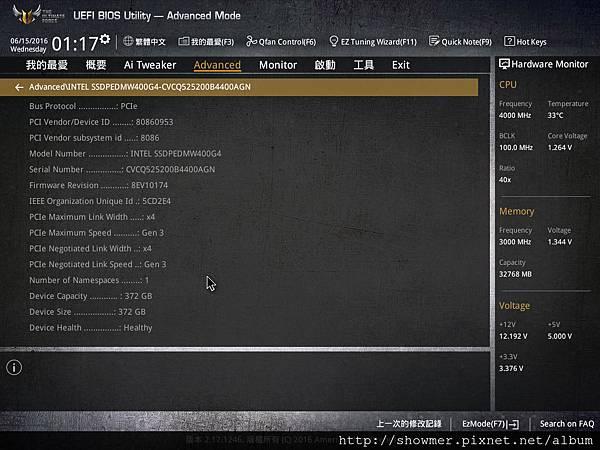 160615011747.BMP