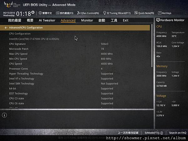 160615011844.BMP