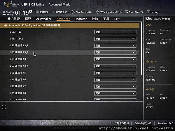 160615011940.BMP