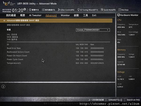 160615012025.BMP