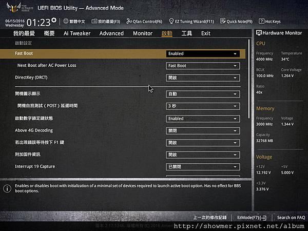 160615012350.BMP
