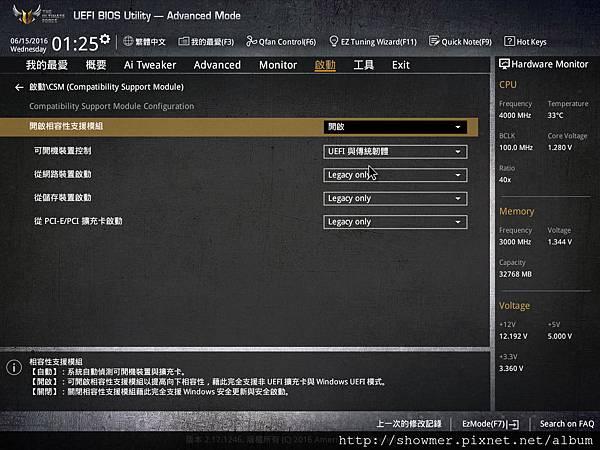 160615012509.BMP