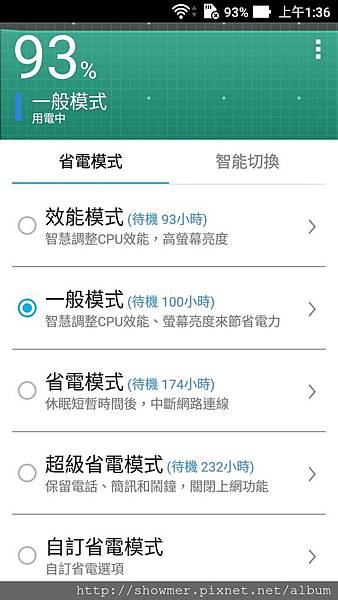 Screenshot_20160620-013610.jpg