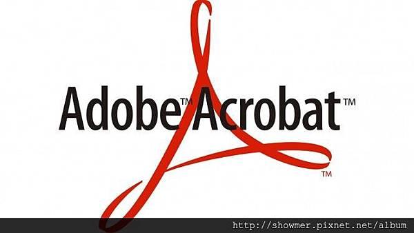 adobe-acrobat-header-664x374