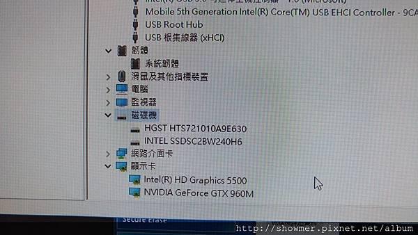 GR6-030-硬碟資訊1.jpg