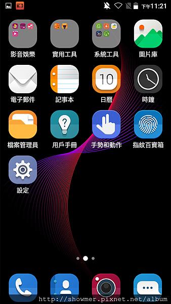 Screenshot_20161010-232107