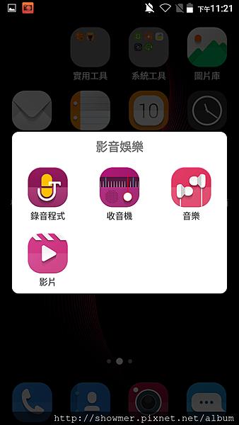 Screenshot_20161010-232112