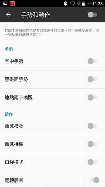 Screenshot_20161010-232400