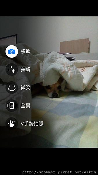 Screenshot_20161010-231939