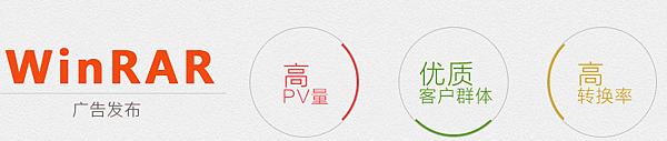 Winrar-Logo2