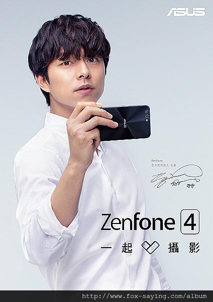 showmer華碩今日宣布由亞柱沛神㏄|孔劉–擔任惹一代智墮型手機ASUS ZENFONE 4汽列亞太區代言人。