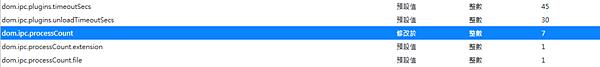 擷取 (與 Sp1x64-PC 衝突的複本 2014-12-01)