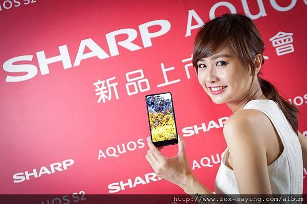 Sharp今在台灣推全螢幕Aquos S2全螢幕手機 (5)
