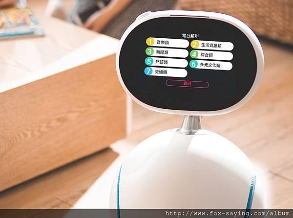 即將在8月底上線的「中華電信HiNet廣播網(hichannel)」,只需透過簡單直覺的聲控功能,就能收聽廣播。