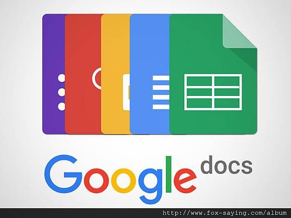 google-docs-icons-dylonsmith