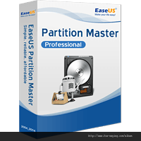 box-EaseUS_Partition_Master_Pro