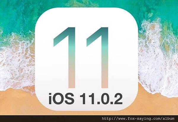 ios-11-0-2-download-610x418