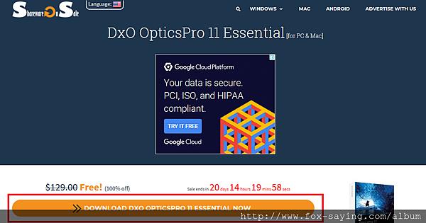 DXO11E-001.png