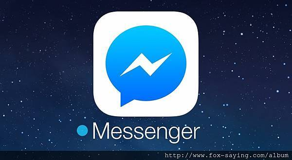 Facebook-Messenger-large