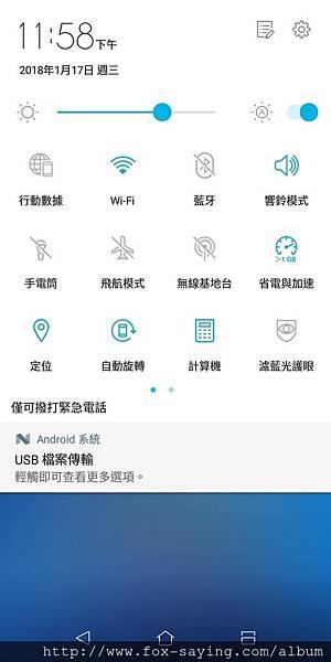 Screenshot_20180117-235809.jpg