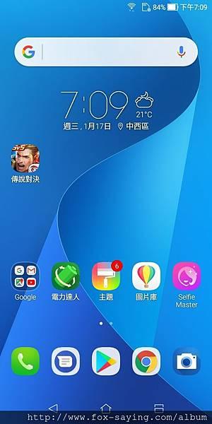 Screenshot_20180117-190928.jpg