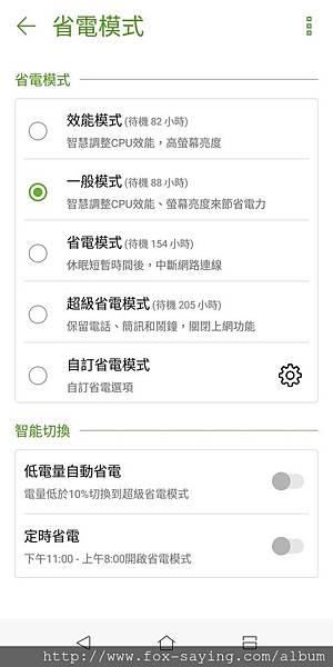 Screenshot_20180118-011125