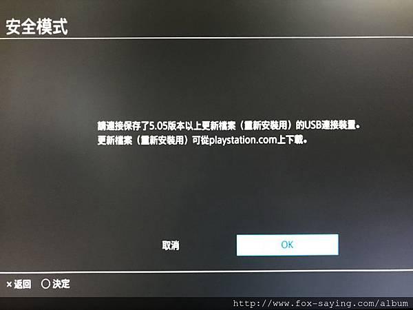 20180218_IMG_8953.JPG