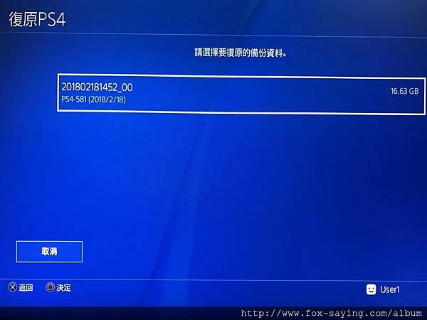 20180218_IMG_8956.JPG