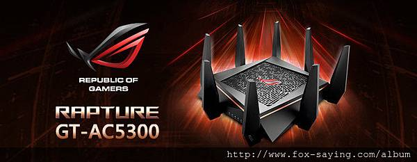 ASUS-Rapture-gt-ac5300