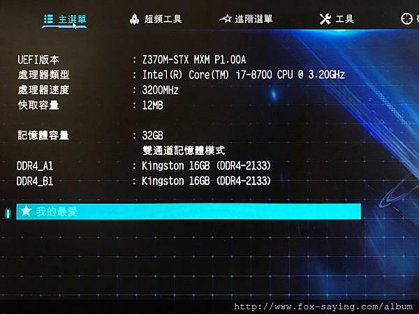 nEO_IMG_IMG_9111.jpg