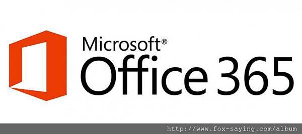 office_365_logo_2_0
