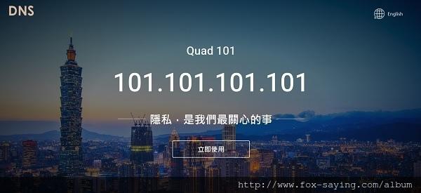 quad101-logo