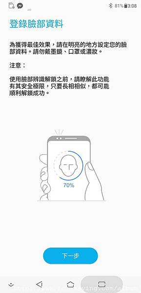Screenshot_20180707-150811