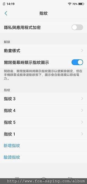 Screenshot_20180707_141953