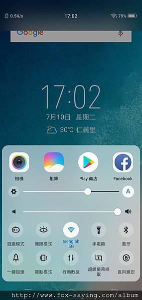 Screenshot_20180710_170215