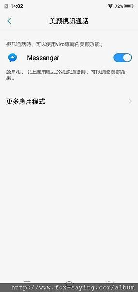 Screenshot_20180707_140223