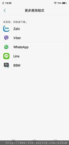 Screenshot_20180707_140226