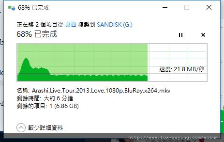 螢幕截圖 2018-08-30 20.43.35
